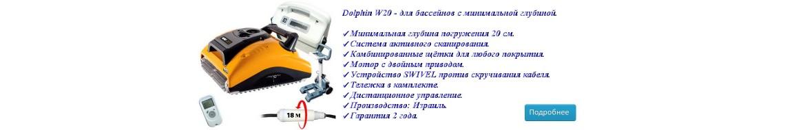 Dolphin-W20